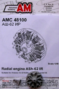 ADVANCED MODELING  1/48 An2 ASh62 IR Radial Piston Engine for HBO (D)<!-- _Disc_ --> AOD48100