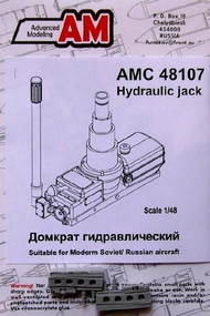 ADVANCED MODELING  1/48 Hydraulic Jack (2) for Soviet Aircraft (D)<!-- _Disc_ --> AOD48107