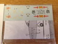 Aeroclub Models  1/48 Hawker Hunter T.7 decal XL587/91 No 229 O.C.U/ 145 Sqn AS NEW!!! ABAD015