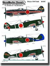 Aeromaster Products  1/48 Nakajima Ki-84 Gales (Franks) AES48040