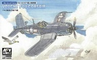 AFV Club  1/35 1/144 Vought F4U1/1A/1C/1D Corsair Fighter (2 Kits) AFV14406