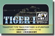 AFV Club  1/35 Transport Type Track Links For Tiger I AFV35131