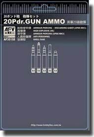 AFV Club  1/35 British 20 Pdr. Gun Ammo AFV35158