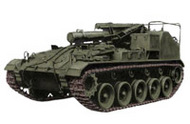 AFV Club  1/35 155mm Howitzer & M41 Motor Carriage AFV35241