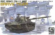 ROC Army CM11 Brave Tiger Main Battle Tank #AFV35315