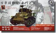 AFV Club  1/35 M-5A1 Stuart Light Tank- Net Pricing AFV35S60