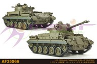 AFV Club  1/35 German FlakPz M42A1 Duster Tank AFV35S66