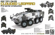 ROC TIFV CM-33 Clouded Leopard per-serial Production #AFV35S88