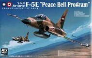 YAR Air Force F-5E Tiger II 'Peace Bell Program' #AFV48S10