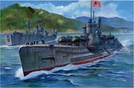 AFV Club  1/350 IJN I58 (Late) Submarine w/Kaiten Torpedo AFV73508