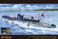 AFV Club  1/350 IJN I27 Submarine w/A-Target Sub & Seaplane AFV73514