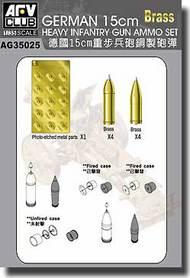 AFV Club  1/35 German 15cm Heavy Infantry Gun Ammo Set AFVAG35025
