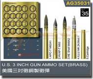 US 105mm Howitzer Ammo Set #AFVAG35031