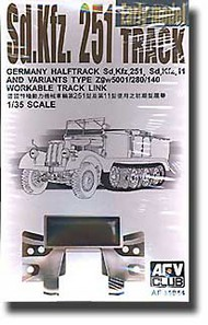 AFV Club  1/35 Sd.Kfz.11 Track (Workable) AFV35044