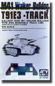 AFV Club  1/35 M41 Track (Workable) AFV35046