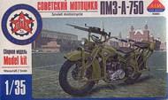 Soviet PMZ-A-750 motorcycle #AFM35005
