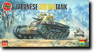 Airfix  1/76 Chi-Ha Tank Japanese ARX1319