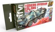 AK Interactive  AK AFV Series AFV Series: Modern Russian Vol.2 Acrylic Paint Set (6 Colors) 17ml Bottles AKI4140