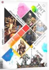 AK Interactive   N/A Tint Inc. Magazine Issue 1 AKI530