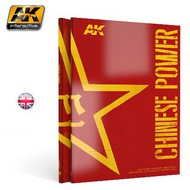 AK Interactive   N/A Chinese Power Vehicles Techniques & Camouflage Guide Book AKI666