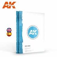 Catalogue 2021 #AKI919