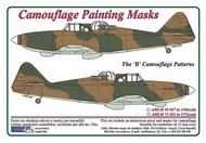 AML Czech Republic  1/48 Defiant Mk.I 'B' Camo mask (AFX) AMLM4927