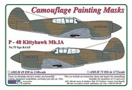 AML Czech Republic  1/48 Curtiss P-40 Kittyhawk Mk.IA Camouflage masks AMLM4930