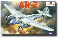 A Model Poland  1/72 AR-2 AMZ72120