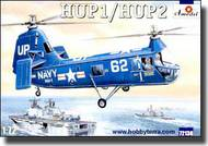 A-Model Poland  1/72 HUP-1/HUP-2 US Navy Helicopter AMZ72136