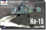 A Model Poland  1/72 Kamov Ka15 Co-axial Helicopter AMZ7242