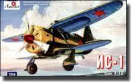 A Model Poland  1/72 Shevchenko IS1 Bi/Monoplane AMZ7246