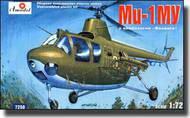 A-Model Poland  1/72 Mi-IMU Soviet Helicopter AMZ7250