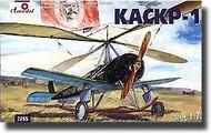 A Model Poland  1/72 KASKR 1 AMZ7265