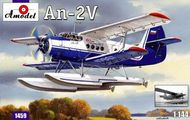 A Model Poland  1/144 Antonov An-2v AMU1459