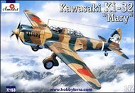 A Model Poland  1/72 Kawasaki Ki-32 'Mary' 3-color Camo AMU72153