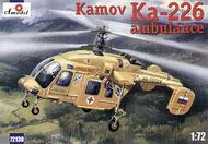 A-Model Poland  1/72 Kamov Da-226 Soviet Ambulance Helicopter AMZ72130