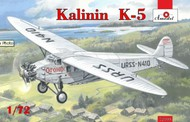 A Model Poland  1/72 Kalinin K5 Soviet Airliner (D)<!-- _Disc_ --> AMZ72199