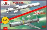 AGM-84E and AGM-84H on trolleys #AMZ72375
