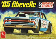 1965 Chevelle Modified Stocker Race Car #AMT1177