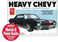 AMT/ERTL  1/25 1970 Heavy Chevy Impala Custom SS Hardtop AMT895