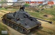 Amusing Hobby  1/35 WW II Project: PzKpw VK3002 (DB) German Tank - Pre-Order Item AUH35A002