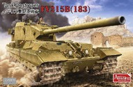 Amusing Hobby  1/35 WW II Project: F215B (183) British Tank Destroyer AUH35A008