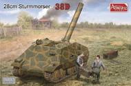 Amusing Hobby  1/35 WW II Project: 28cm Sturmmorser 38D German Tank AUH35A009