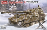 Amusing Hobby  1/35 WW II Project: Jagdpanther II German Tank Destroyer AUH35A011