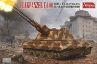 Amusing Hobby  1/35 WW II Project: E-100 8.8cm Flakzwilling AUH35A016