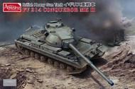 FV-214 Conqueror Mk.II #AUH35A027