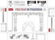 Amusing Hobby  1/35 Fries Kran 16t Strabokran (1943) - Pre-Order Item AUH35B003