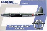 Anigrand Craftswork  1/144 Nakajima G10N1 Fukagu ANIG4010