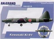 Anigrand Craftswork  1/144 Kawasaki Ki-9 1 ANIG4019