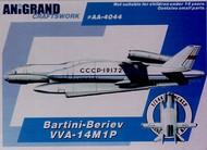 Anigrand Craftswork  1/144 Bartini-Beriev VVA-14M1P Soviet coastlines sea monster ANIG4044